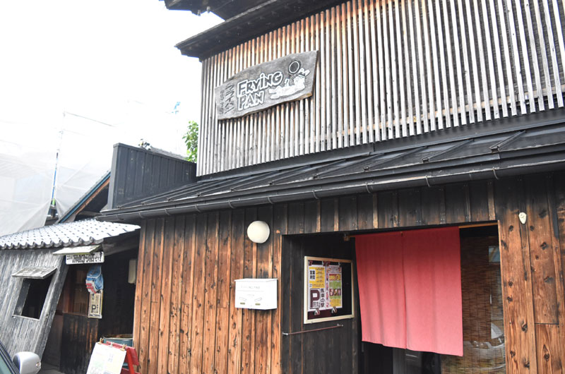 Downtown Kitakata